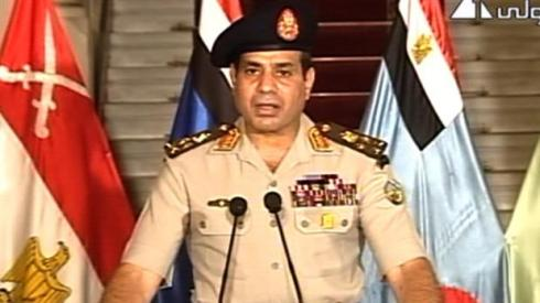 cnt482640_h348_w619_aNoChange_el-ejercito-destituye-al-presidente-de-egipto